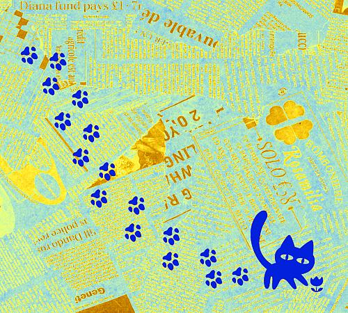 猫の足跡青