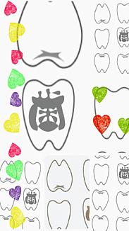 Dental,2