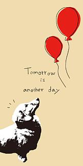 明日は明日の風が吹くdog
