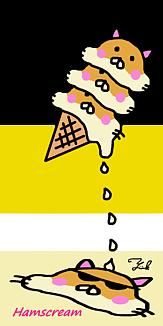 ハムスクリーム1 ハムスター×アイスクリーム
